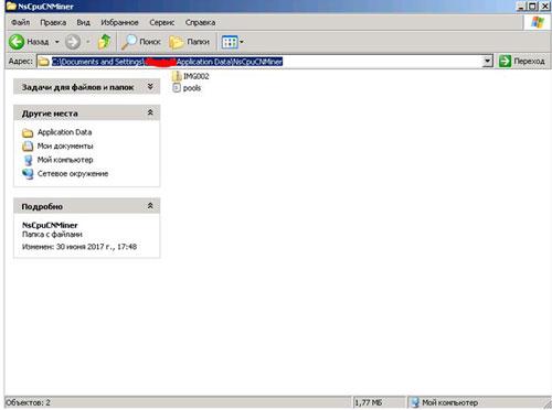 Delete bitcoin miner virus bitcoin bot btc e delete bitcoin miner virus ccuart Image collections