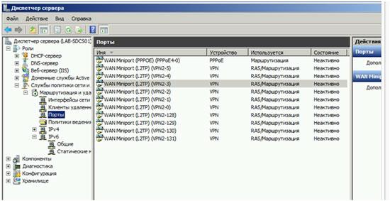 chto delaet vpn kak nastroit vpn soedinenie dlya windows nastrojka vpn servera01