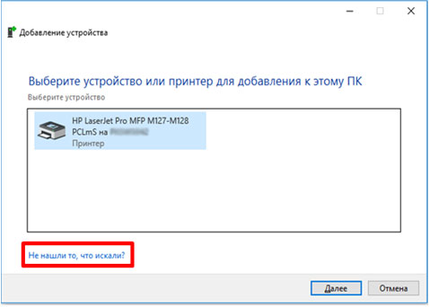 ustanovka drajverov na windows 102
