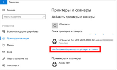 ustanovka drajverov na windows 103