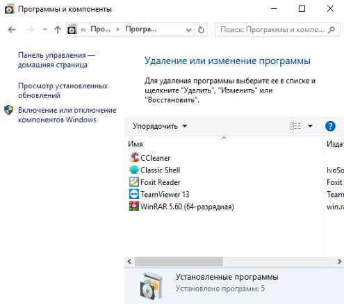 Windows 10 Enterprise LTSB 2