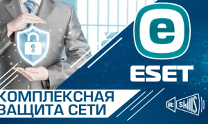 Обзор ESET NOD32 Smart Security Business Edition