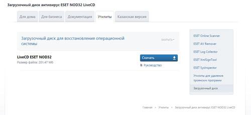 bitcoin miner virus kotoryj ohotitsya za vashim zhelezom8