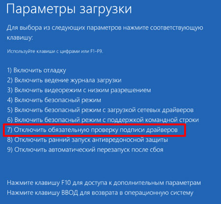 ustanovka drajverov na windows 109
