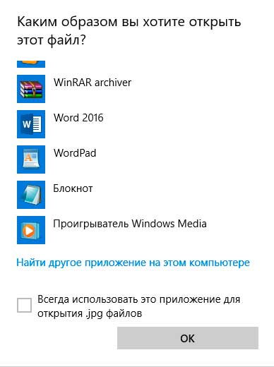prosmotr izobrazhenij v windows 10 5