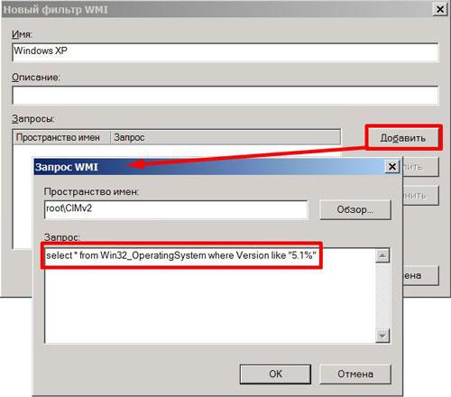 podklyuchenie setevogo diska v windows na vsekh kompyuterah v domene7