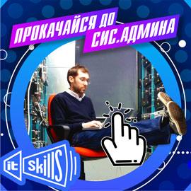 DIREKT SISKA 1080Kh1080