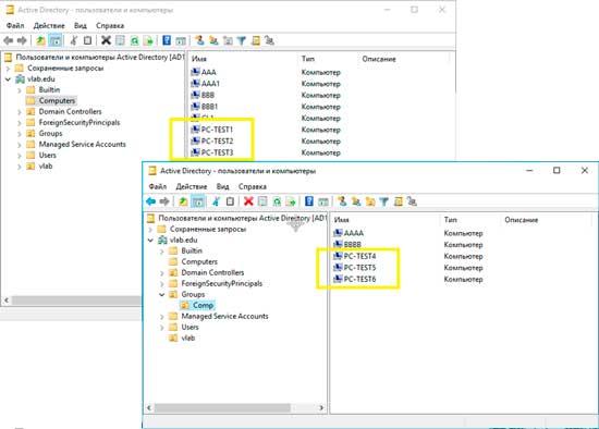 osnovy windows powershell sozdanie i zapusk skriptov ustanovka obnovlenie versii powershell ise 2