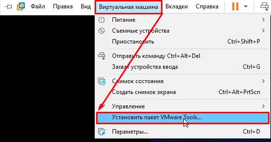 ustanovka windows 10 7 bez fleshki i diska 10