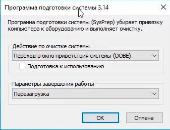 ustanovka windows 10 7 bez fleshki i diska 9