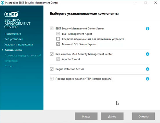obzor eset nod32 smart security business edition 3