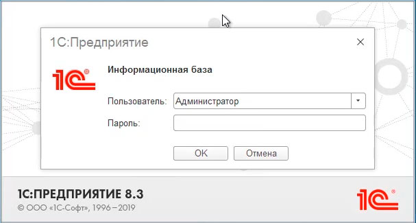nastrojka dostupa k 1s 8 3 cherez remoteapp windows server 2016 2