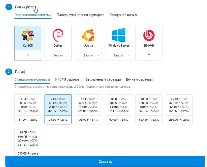 nastrojka dostupa k 1s 8 3 cherez remoteapp windows server 2016 4