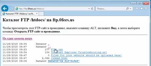 sposoby raboti s ftp serverom 3