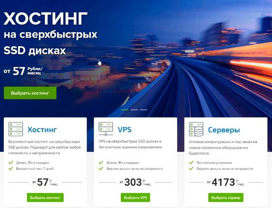 kak sozdat sajt s nulya za 600 rublej khosting dlya sajta 2