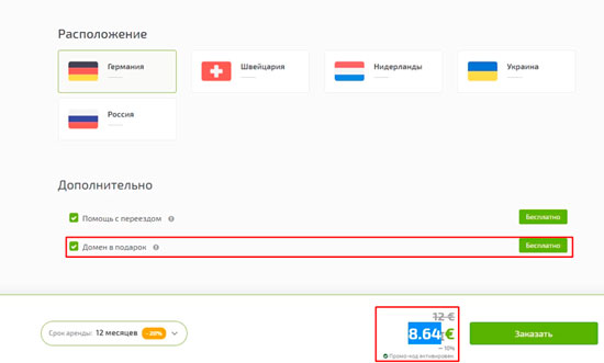 kak sozdat sajt s nulya za 600 rublej khosting dlya sajta 4