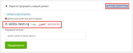 kak sozdat sajt s nulya za 600 rublej khosting dlya sajta 5