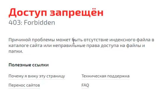 kak sozdat sajt s nulya za 600 rublej khosting dlya sajta 6