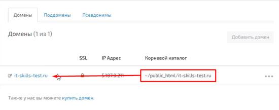 kak sozdat sajt s nulya za 600 rublej khosting dlya sajta 7