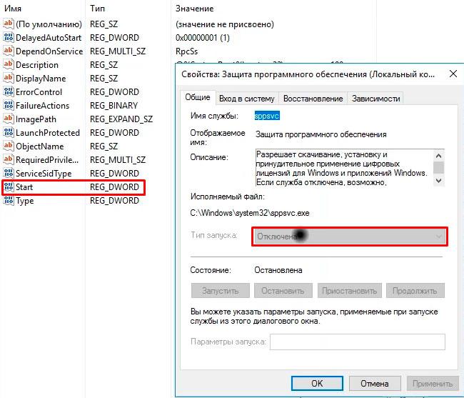 perezagruzhaetsya ili vyklyuchaetsya kompyuter 5